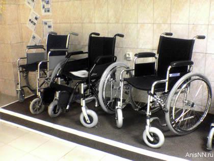 знакомства для инвалидовв саратове