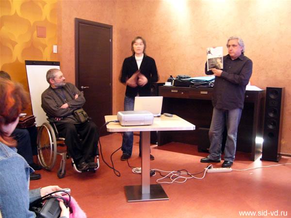 знакомство с инвалидами в саранске