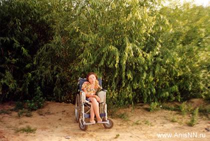 форум инвалидов знакомства нижний новгород