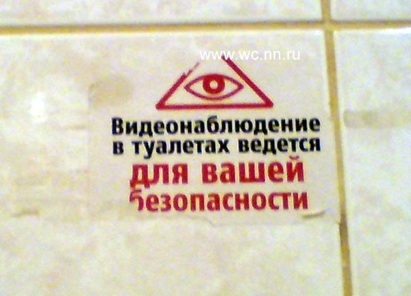 смотреть онлайн скрытая камера в женском туалете.